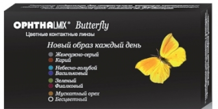 Фотография: Офтальмикс Butterfly Colors 1 tone, 2pk
